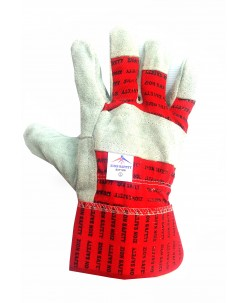 Zion Combination Hand Glove